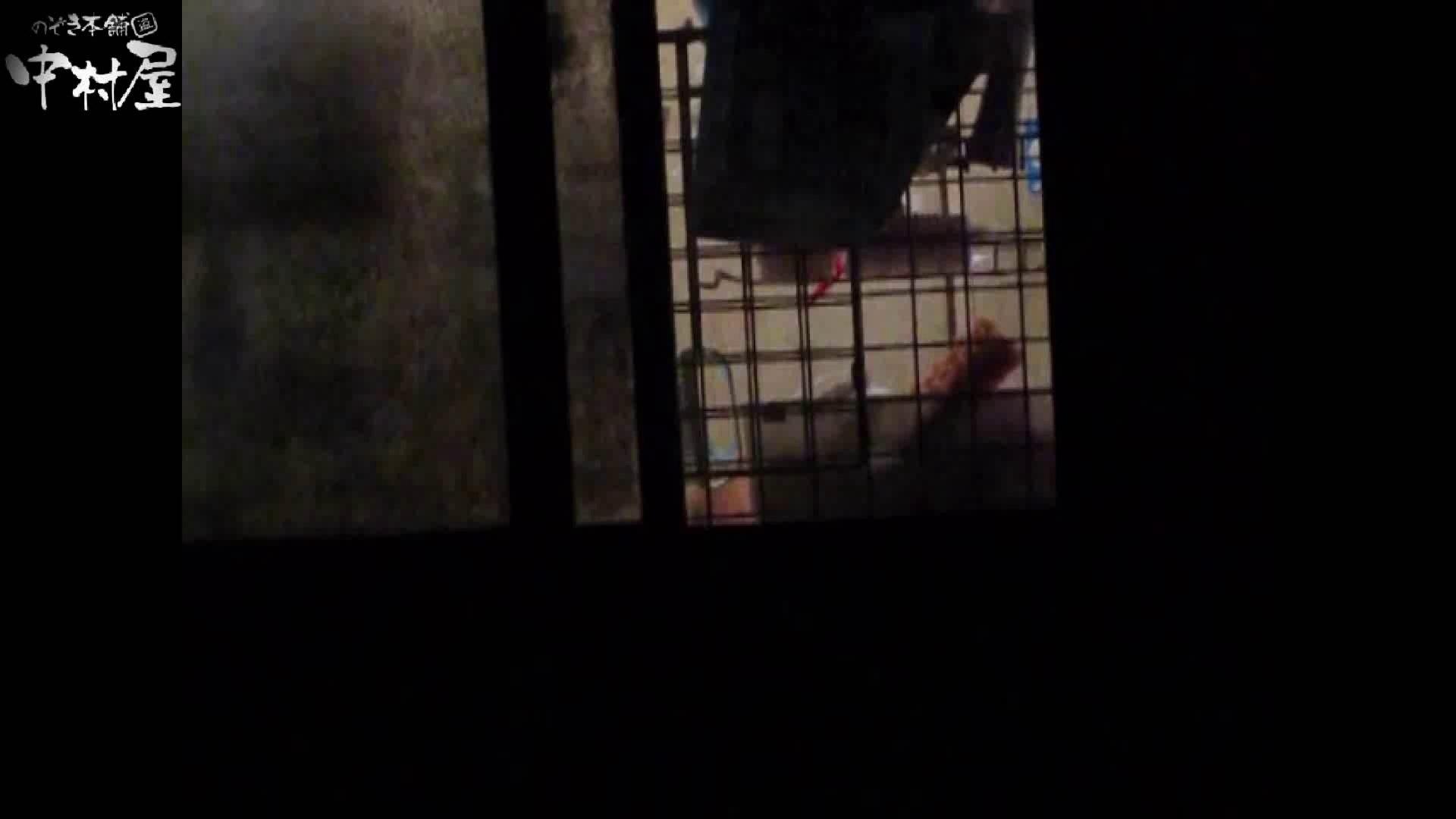 民家風呂専門盗撮師の超危険映像 vol.023 盗撮映像  64Pix 37