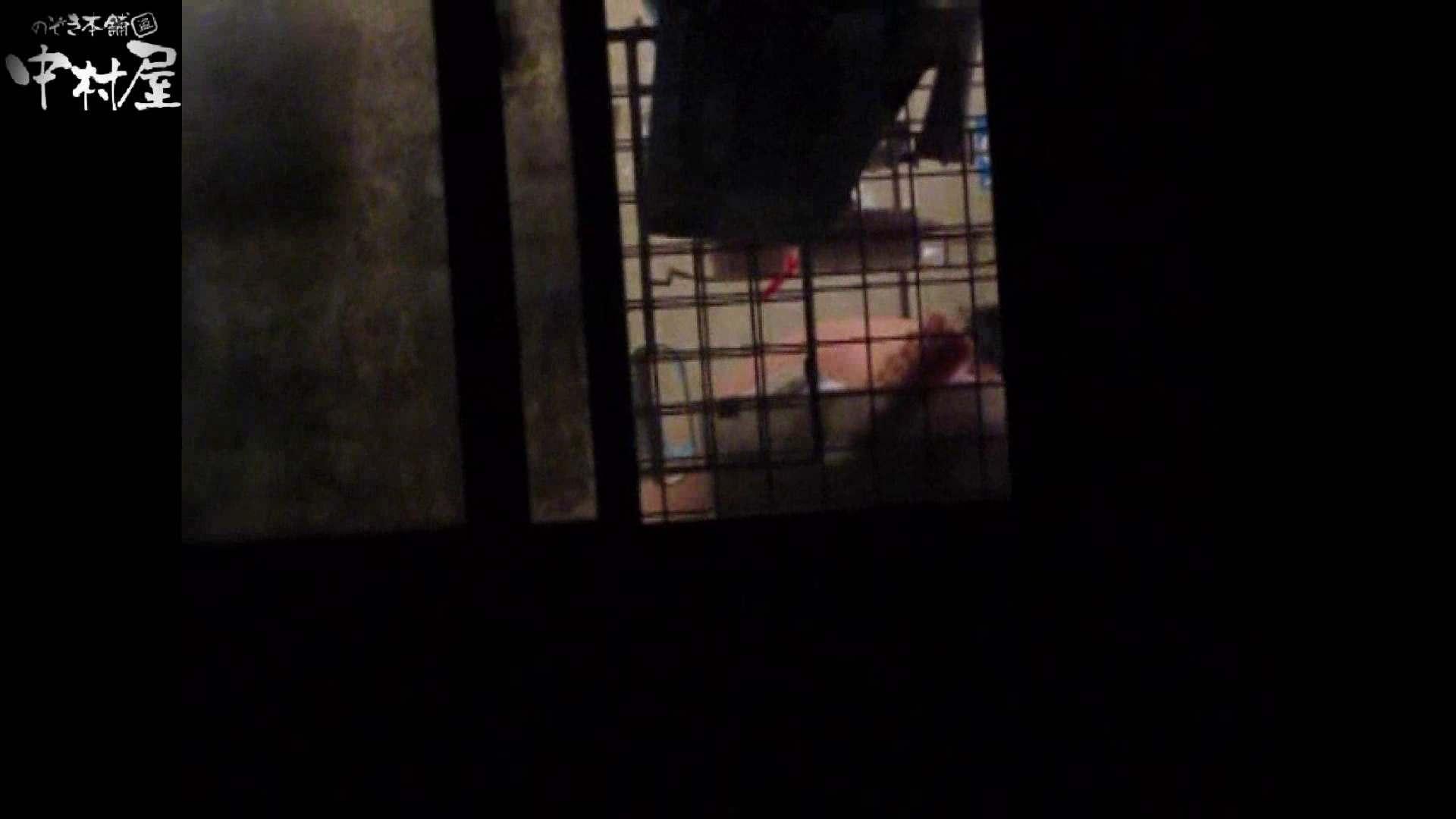 民家風呂専門盗撮師の超危険映像 vol.023 盗撮映像  64Pix 38
