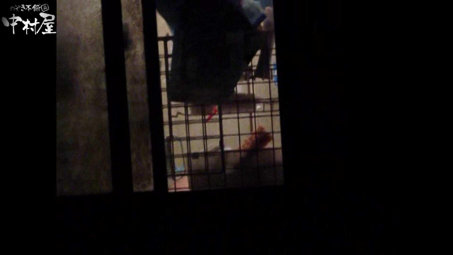 民家風呂専門盗撮師の超危険映像 vol.023 盗撮映像  64Pix 41