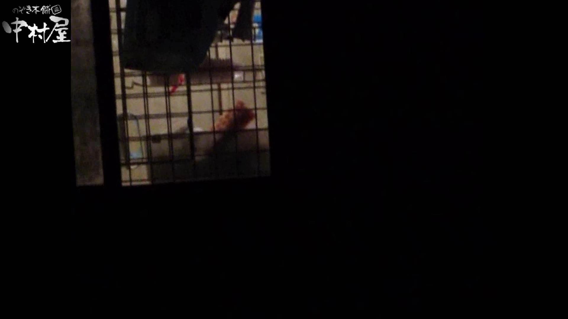 民家風呂専門盗撮師の超危険映像 vol.023 盗撮映像  64Pix 44
