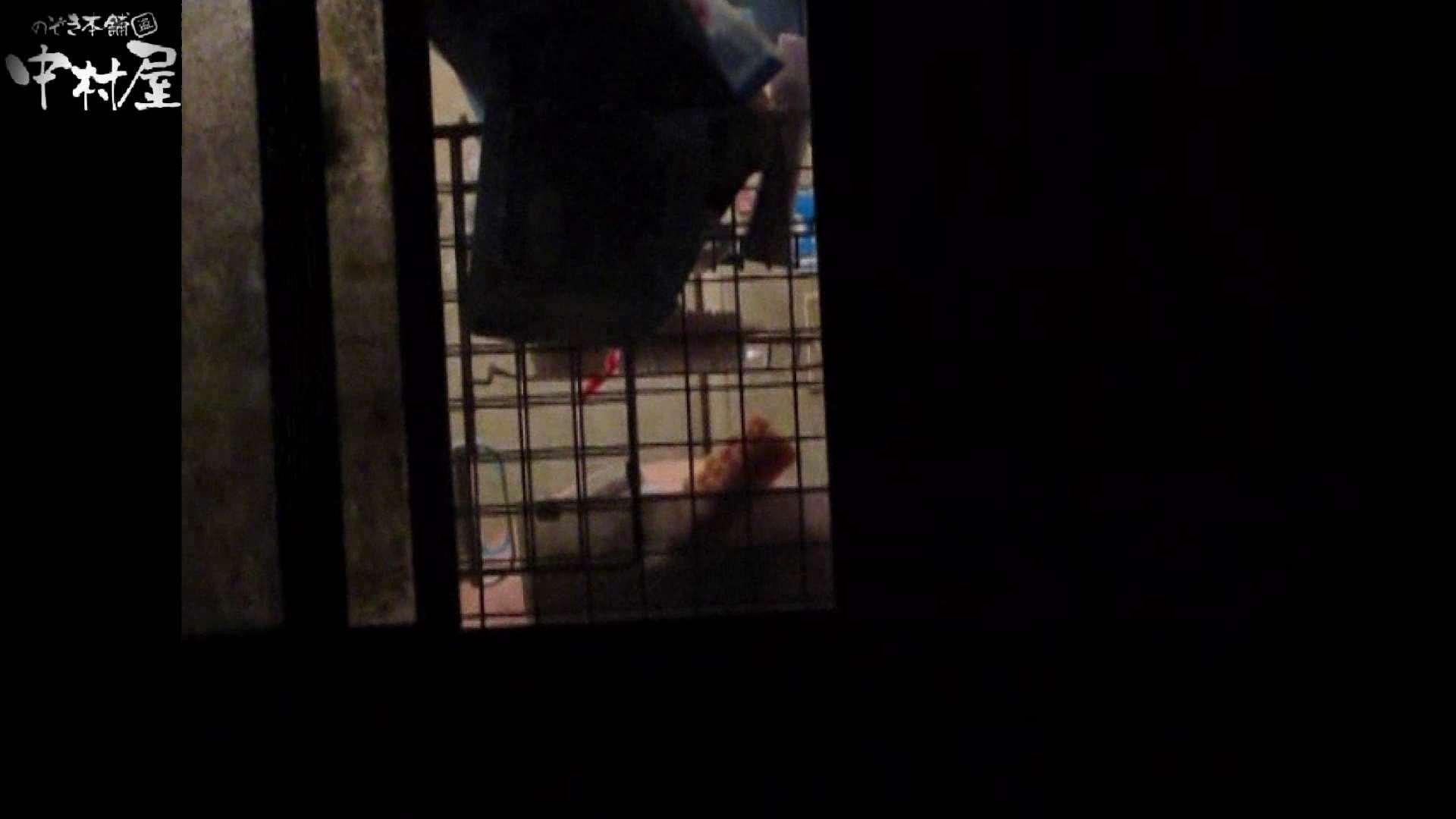 民家風呂専門盗撮師の超危険映像 vol.023 盗撮映像  64Pix 45