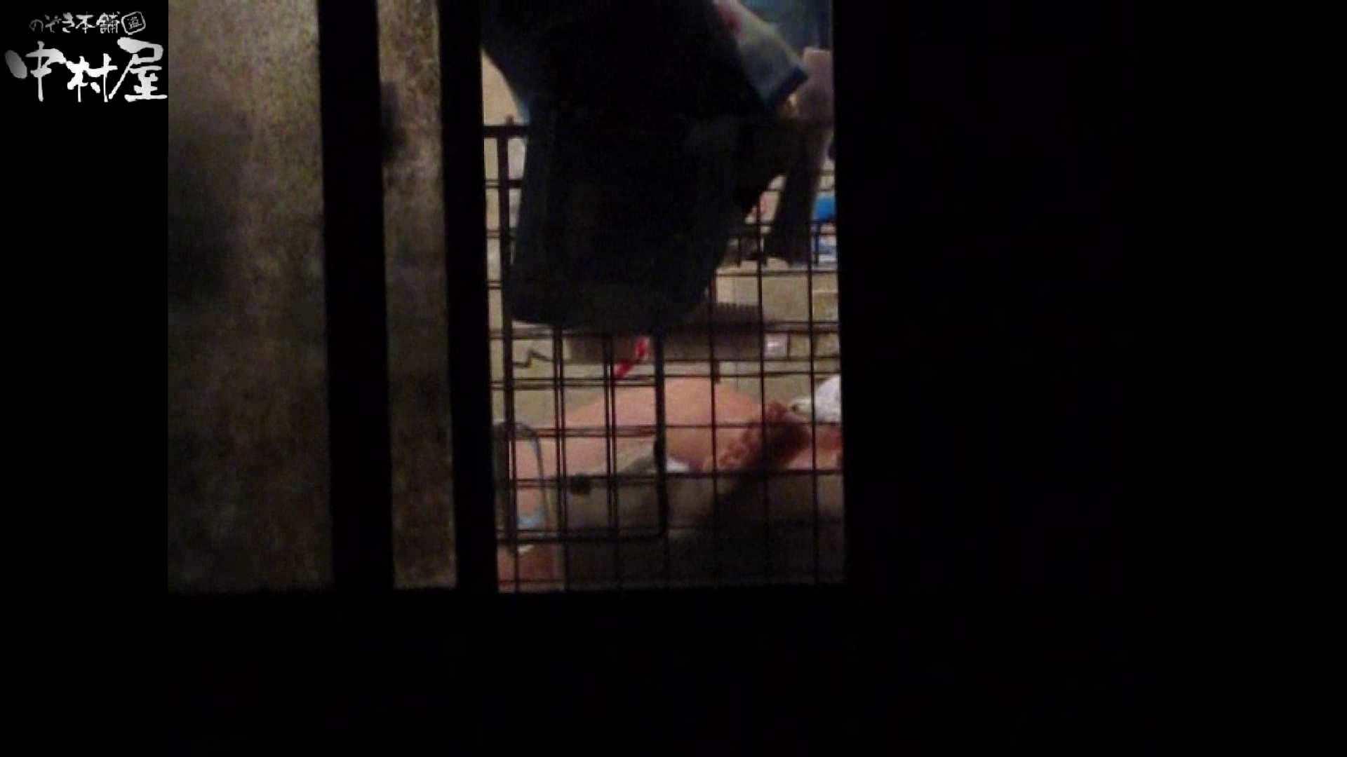 民家風呂専門盗撮師の超危険映像 vol.023 盗撮映像  64Pix 52