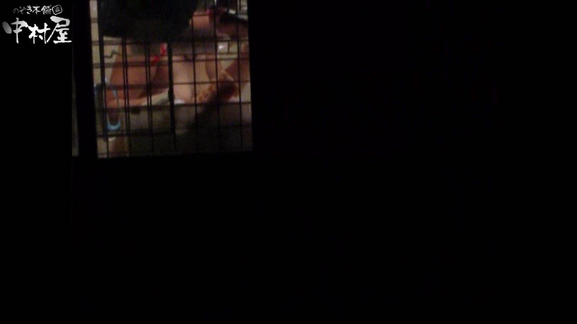 民家風呂専門盗撮師の超危険映像 vol.023 盗撮映像  64Pix 60