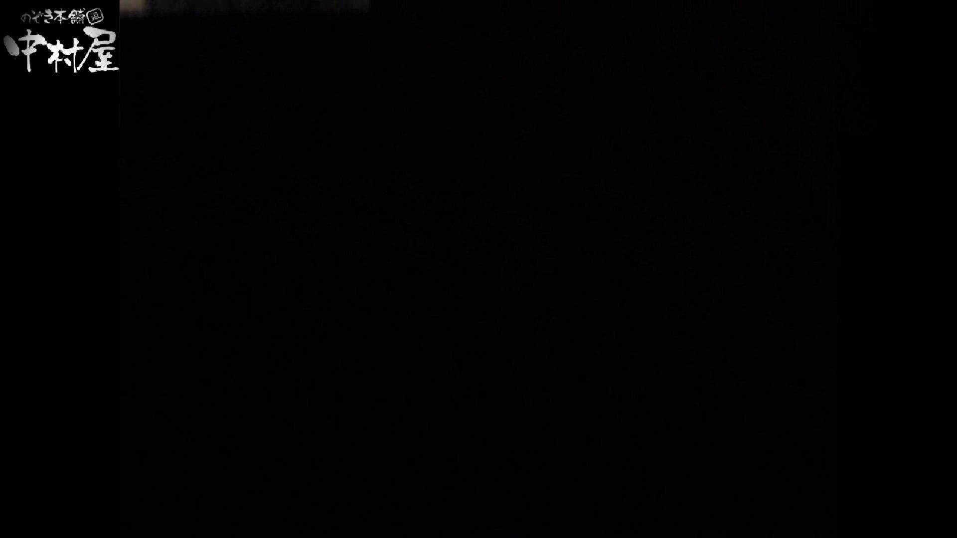 民家風呂専門盗撮師の超危険映像 vol.023 盗撮映像  64Pix 62