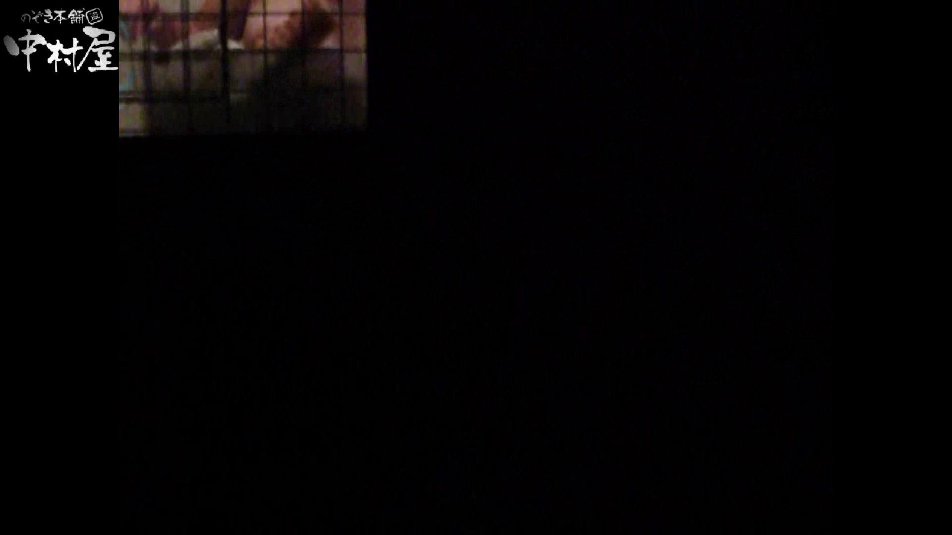 民家風呂専門盗撮師の超危険映像 vol.023 盗撮映像  64Pix 63