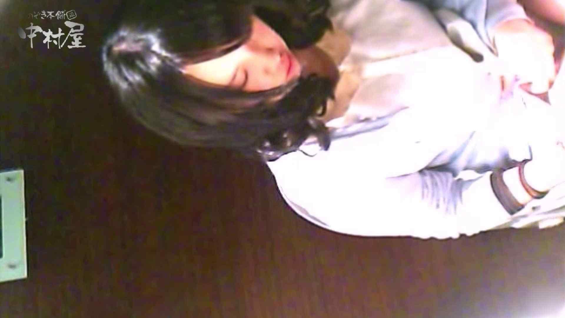 女子トイレ盗撮~某ファミレス編~vol.20 女子トイレ  60Pix 37