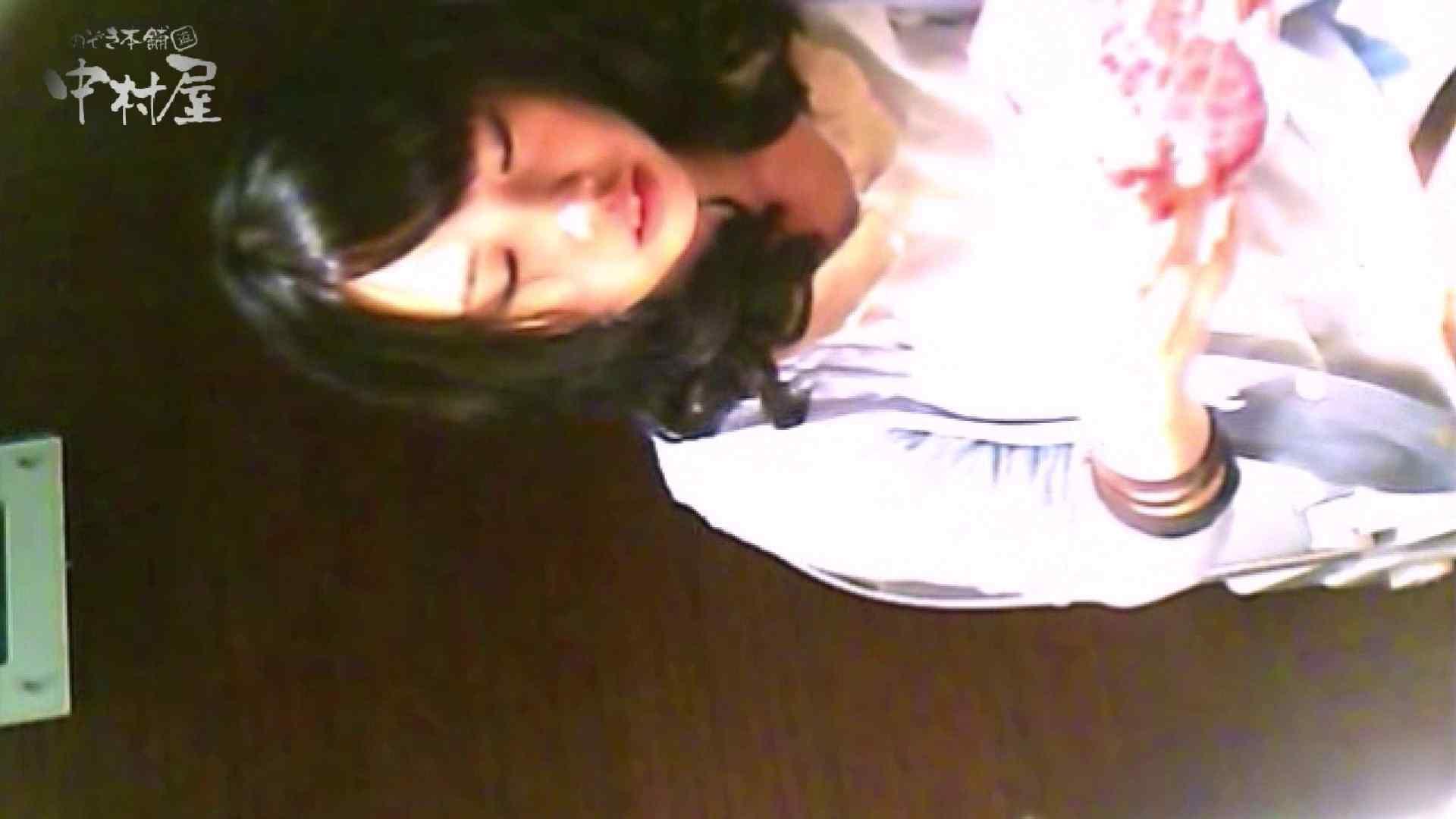 女子トイレ盗撮~某ファミレス編~vol.20 女子トイレ  60Pix 40