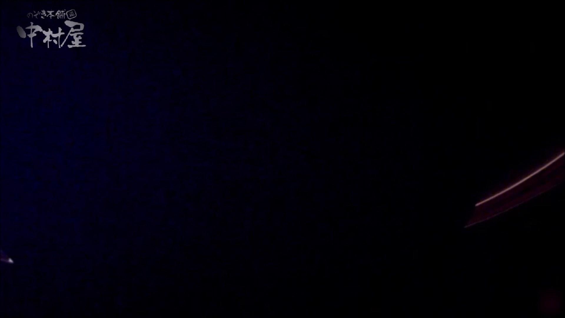 女子トイレ盗撮~某ファミレス編~vol.34 リアルトイレ  37Pix 18
