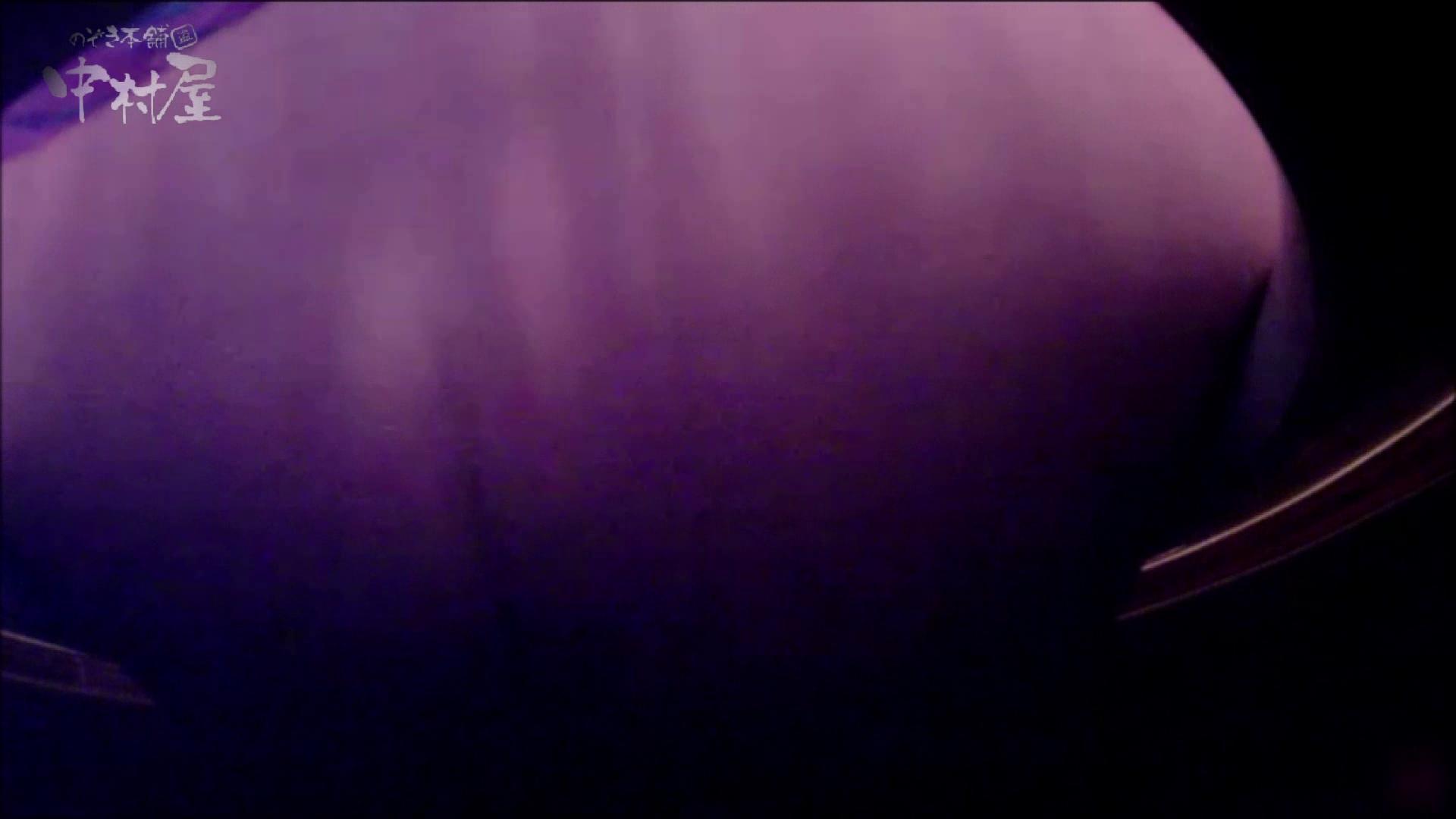 女子トイレ盗撮~某ファミレス編~vol.34 リアルトイレ  37Pix 34