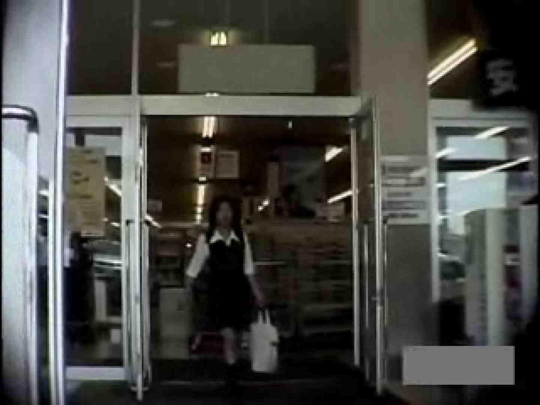 アパレル&ショップ店員のパンチラコレクション vol.01 チラ  97Pix 25