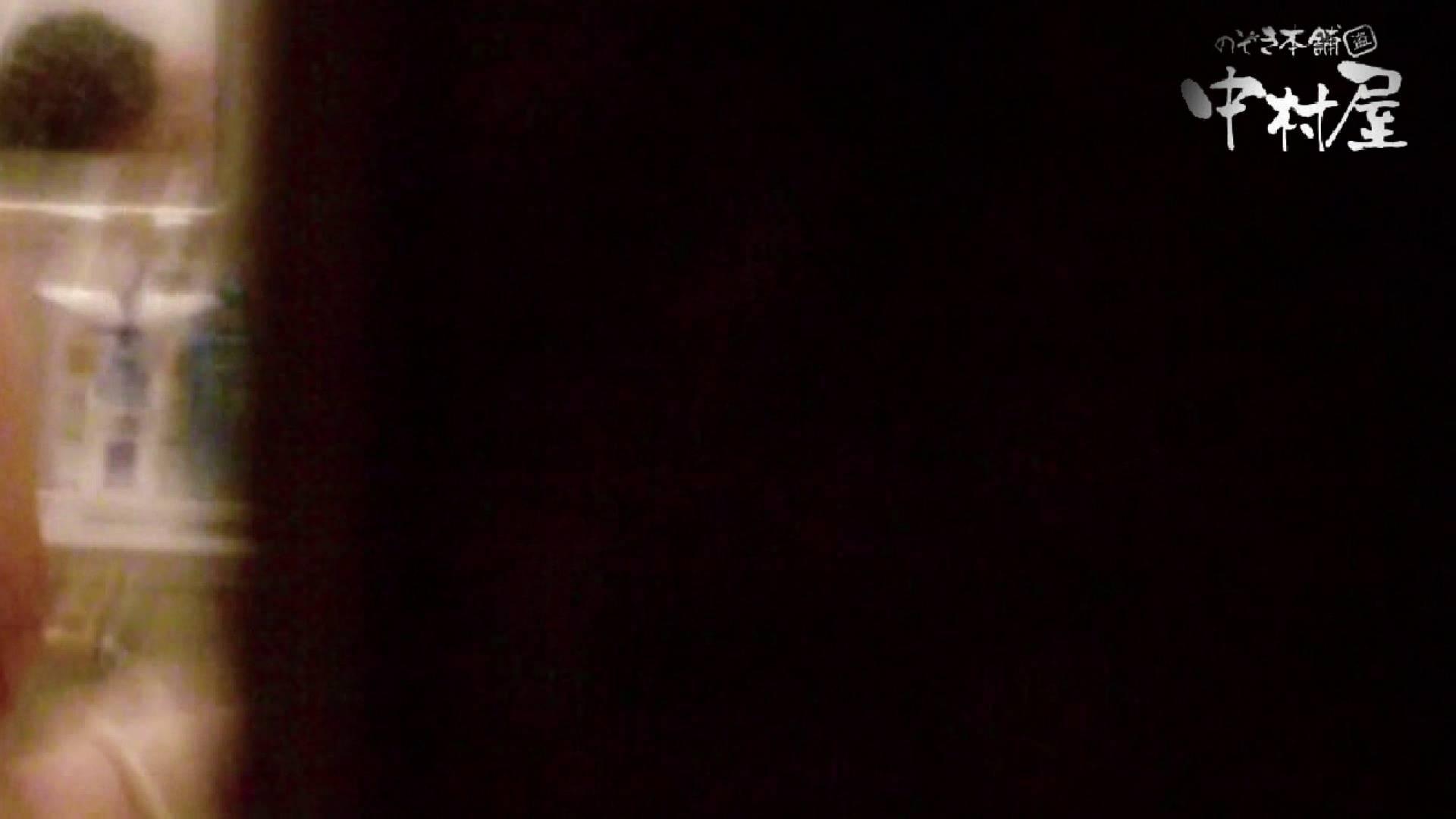 雅さんの独断と偏見で集めた動画集 民家Vol.2 民家  79Pix 40