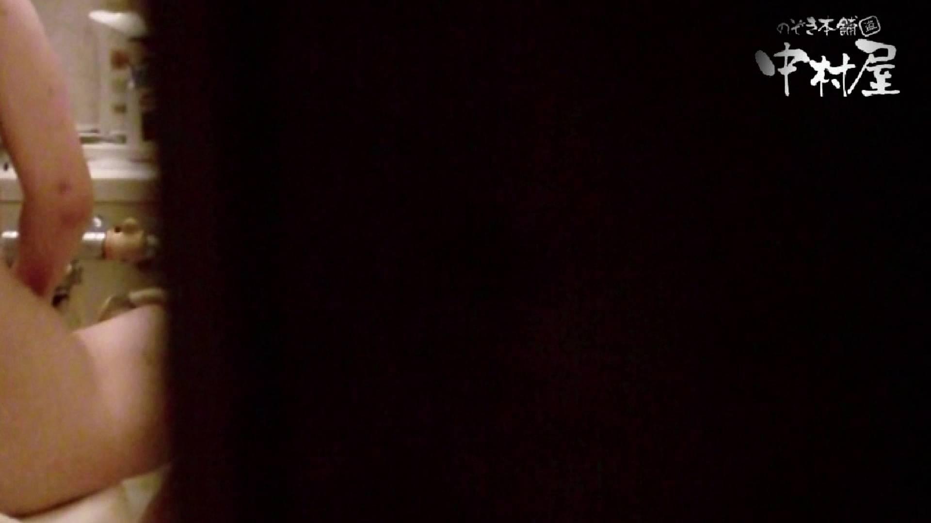 雅さんの独断と偏見で集めた動画集 民家Vol.2 民家  79Pix 44