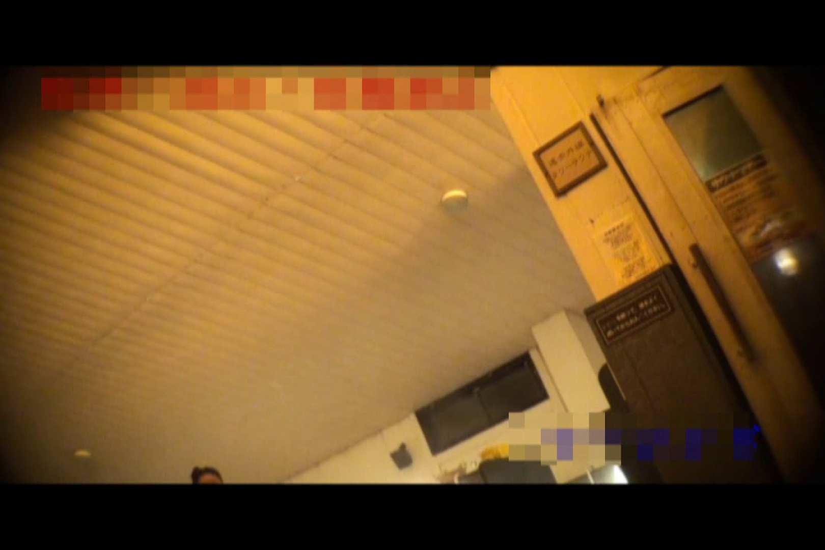未熟な珊瑚礁 vol.30 盗撮映像  101Pix 92