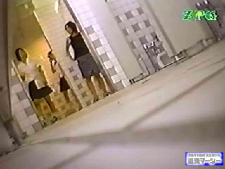 女子便所和式厠Ⅱ 厠  46Pix 10