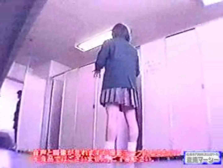 女子便所和式厠Ⅱ 厠  46Pix 33