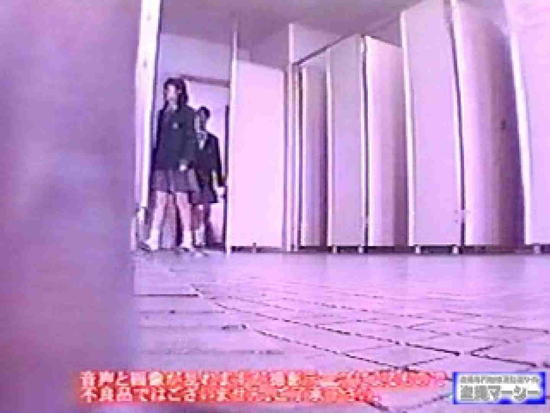 女子便所和式厠Ⅱ 厠  46Pix 36