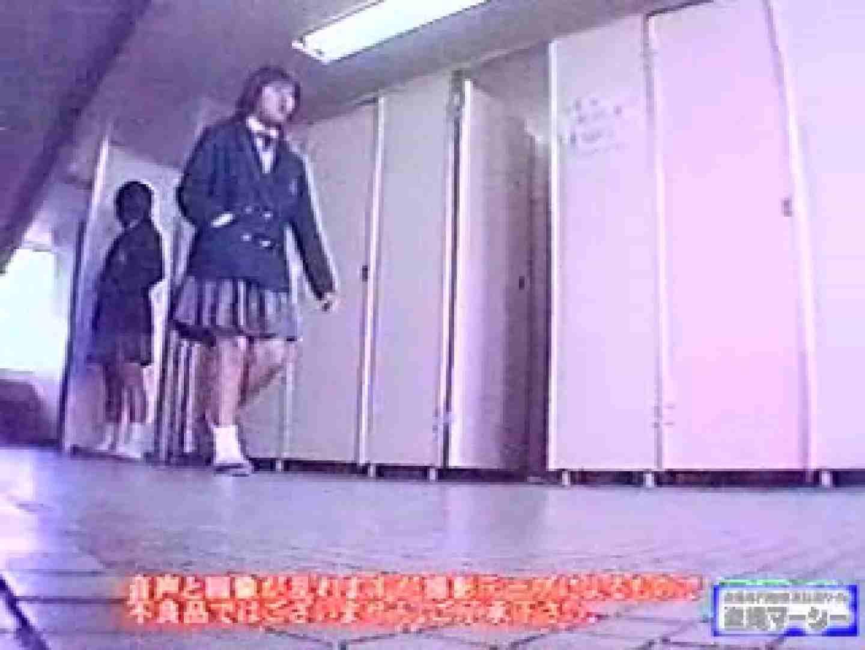 女子便所和式厠Ⅱ 厠  46Pix 39