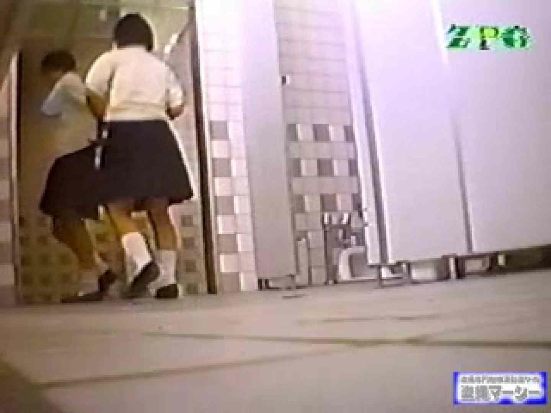 女子便所和式厠Ⅱ 厠  46Pix 44