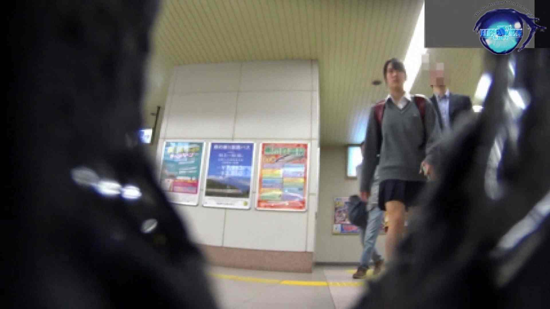 雅さんの独断と偏見で集めた動画 パンチラ編vol.01 OLハメ撮り  106Pix 3