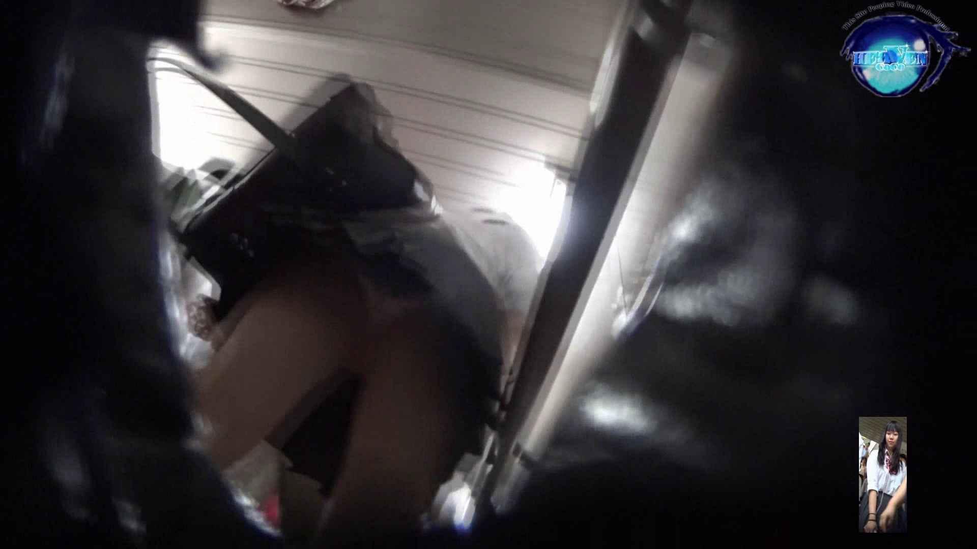 雅さんの独断と偏見で集めた動画 パンチラ編vol.05 期間限定  59Pix 4