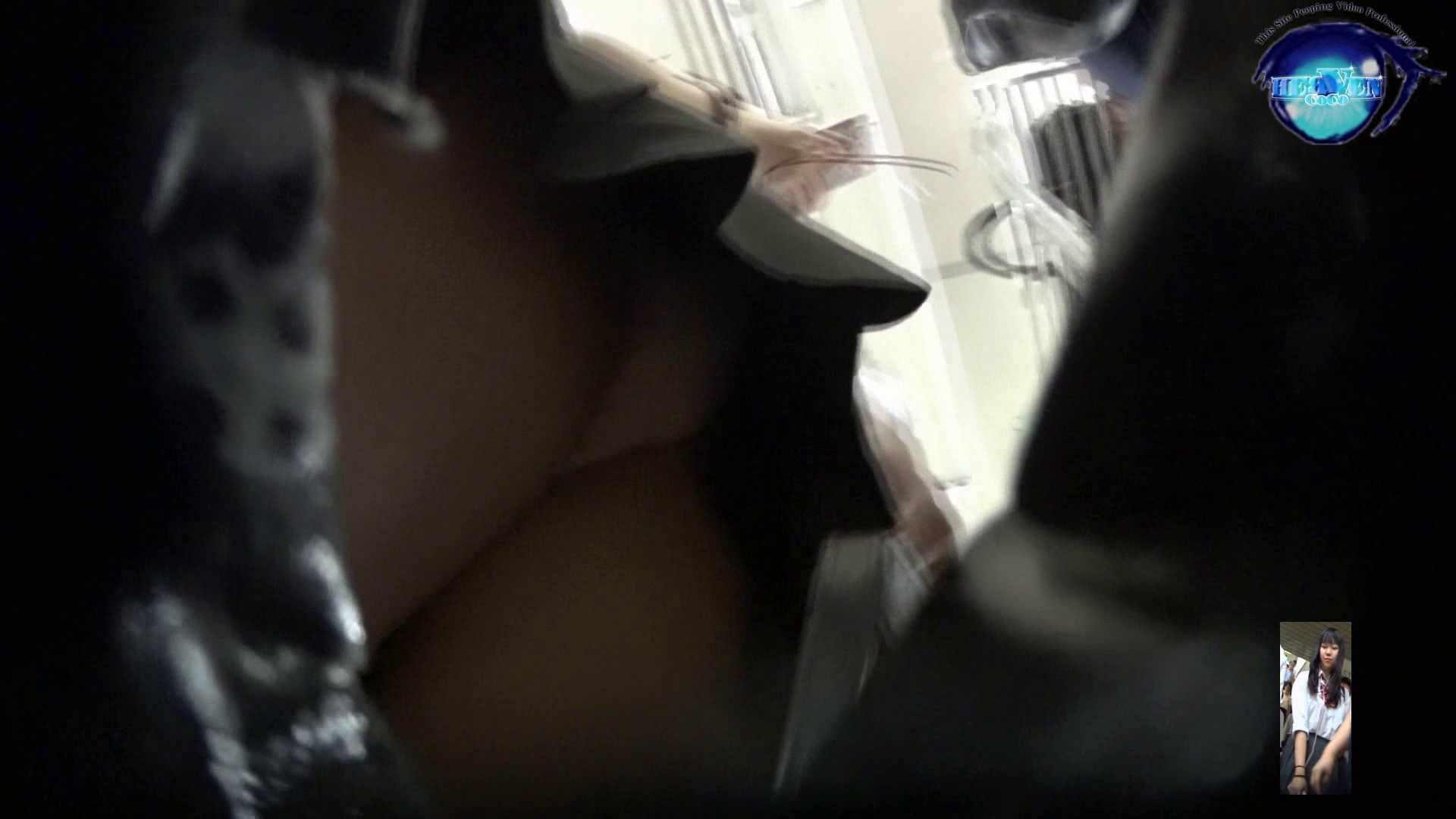 雅さんの独断と偏見で集めた動画 パンチラ編vol.05 期間限定  59Pix 51
