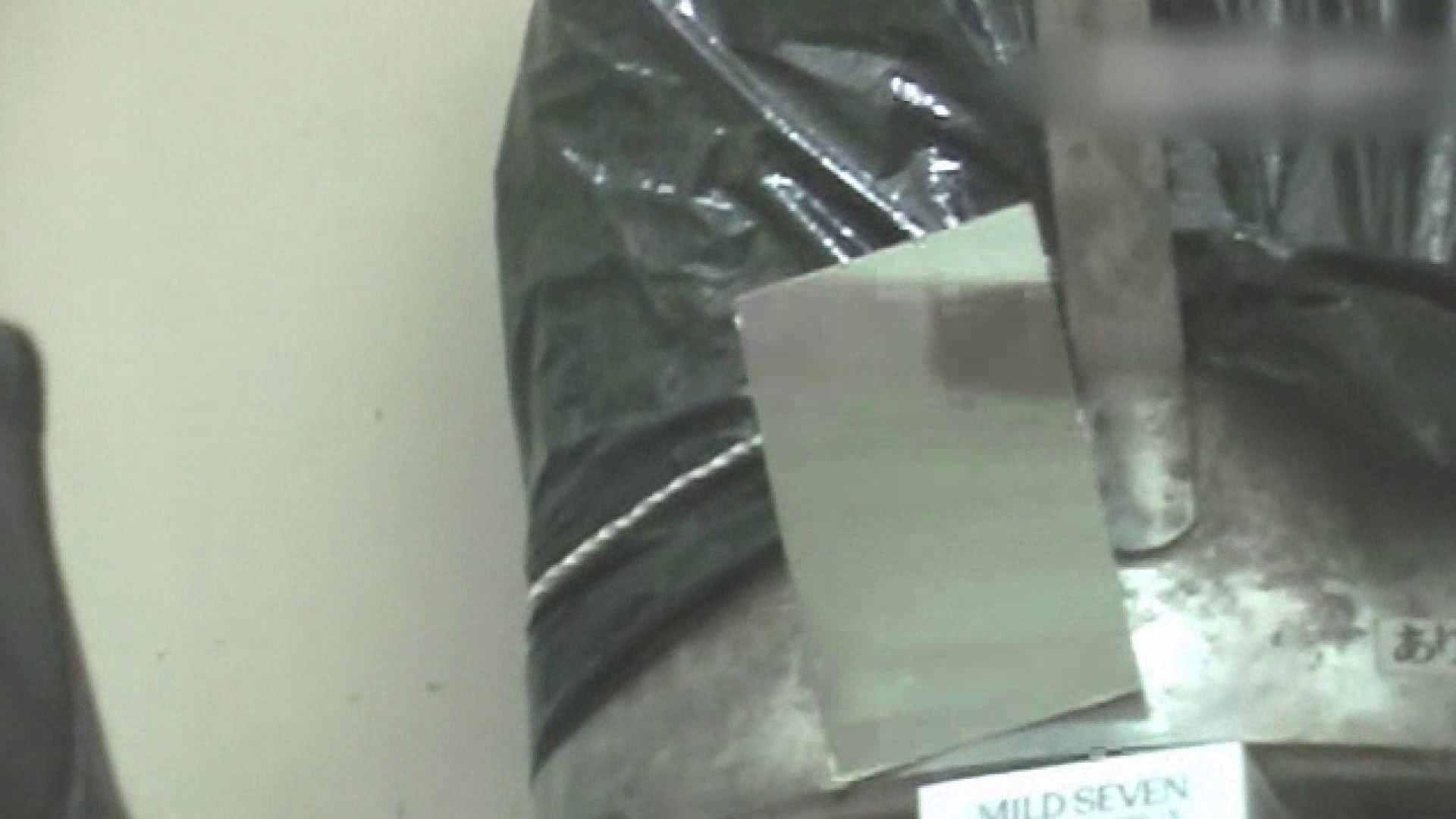 ロックハンドさんの盗撮記録File.12 オマンコ無修正  58Pix 47