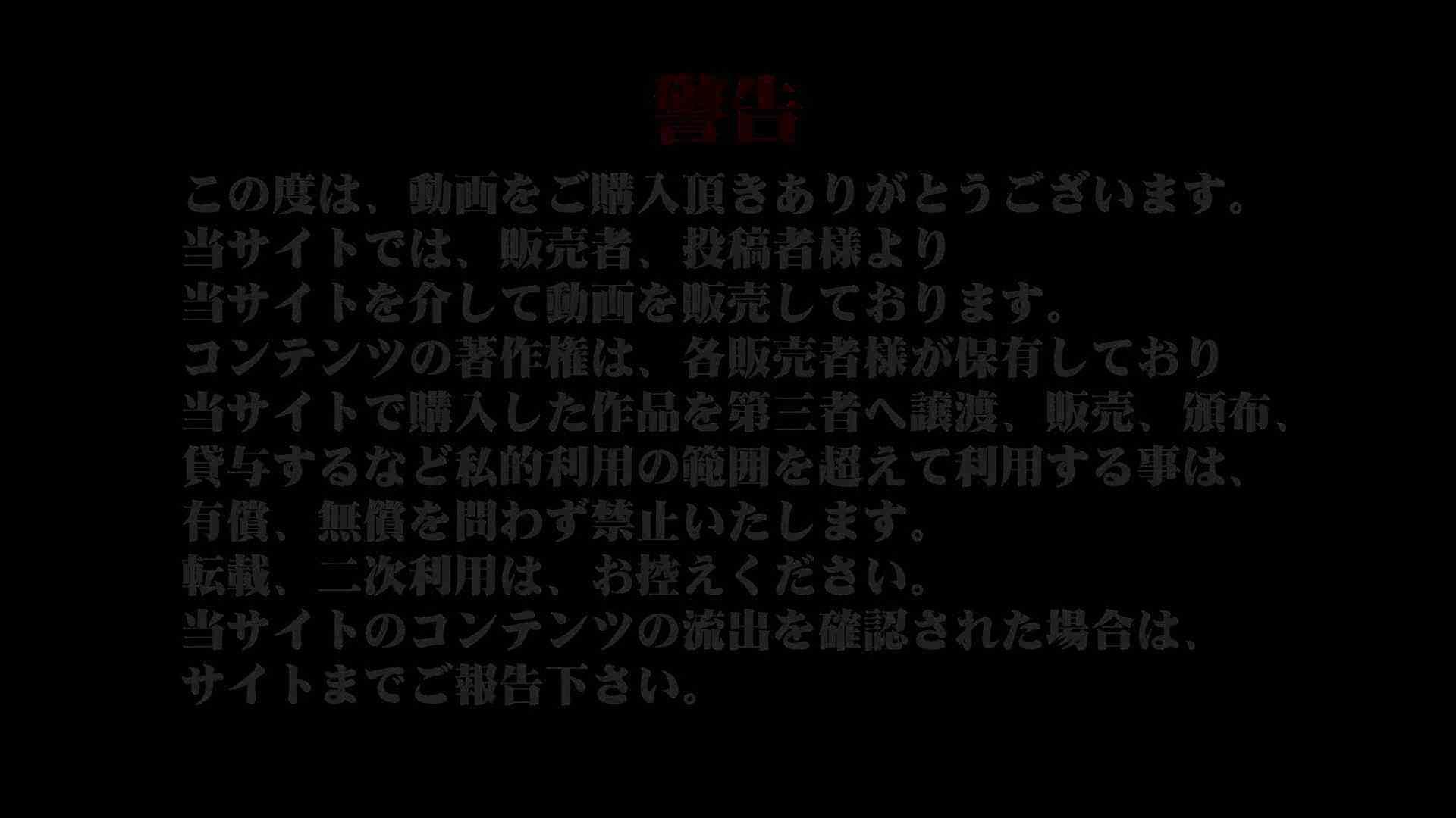 部活女子トイレ潜入編vol.6 リアルトイレ  108Pix 3