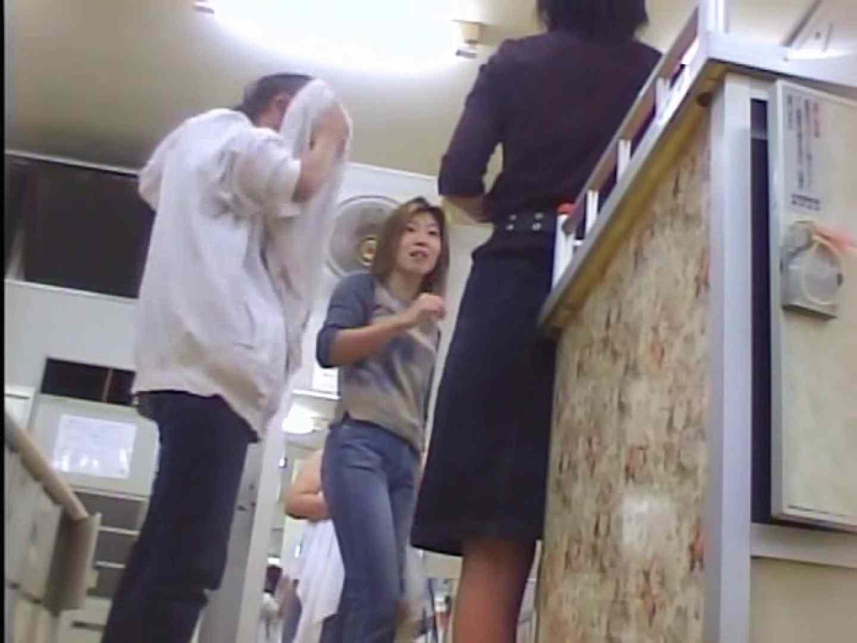浴場潜入脱衣の瞬間!第一弾 vol.2 お姉さんハメ撮り  83Pix 39