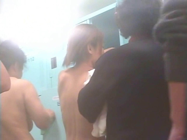 浴場潜入脱衣の瞬間!第一弾 vol.3 綺麗なおっぱい  107Pix 36