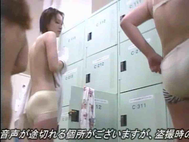 浴場潜入脱衣の瞬間!第三弾 vol.2 ギャルハメ撮り  46Pix 10