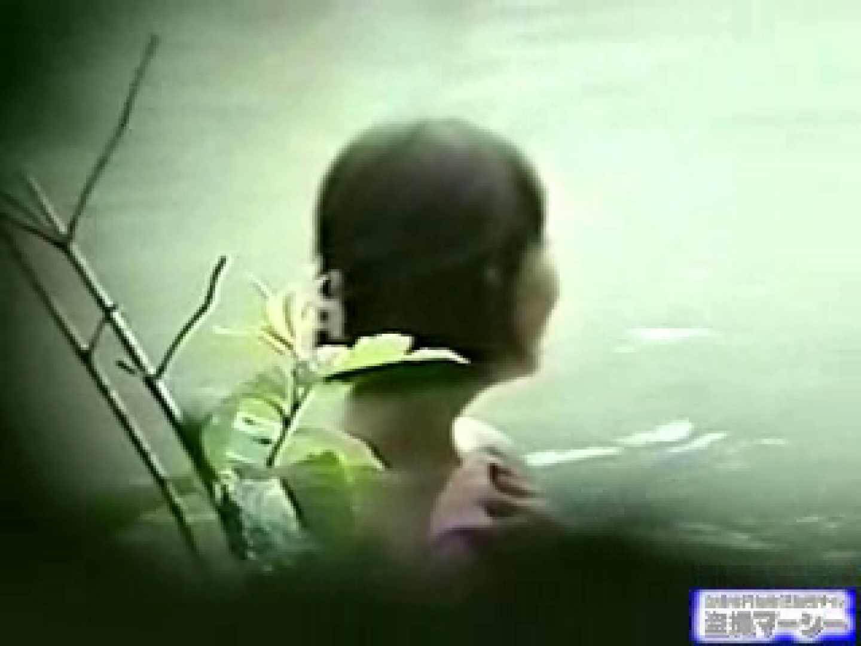 究極露天風呂美女厳選版12 露天  34Pix 13