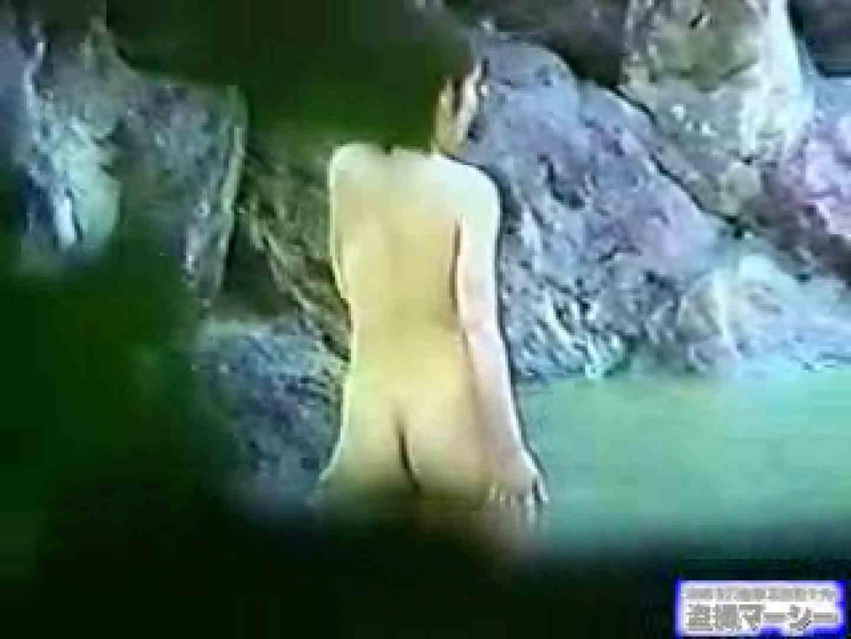 究極露天風呂美女厳選版13 露天  66Pix 22