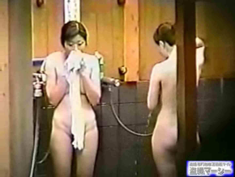 究極露天風呂美女厳選版13 露天  66Pix 25