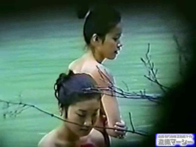 究極露天風呂美女厳選版13 露天  66Pix 38