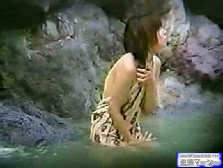 究極露天風呂美女厳選版13 露天  66Pix 44