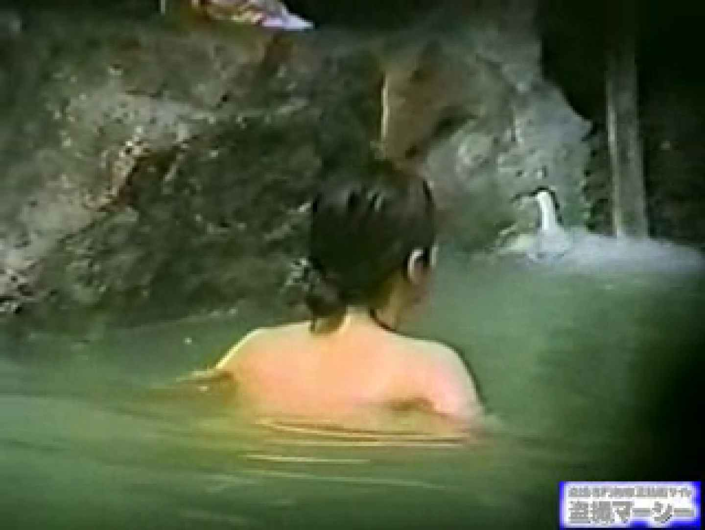 究極露天風呂美女厳選版13 露天  66Pix 52
