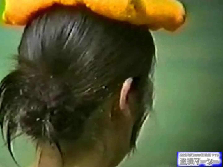 究極露天風呂美女厳選版13 露天  66Pix 55