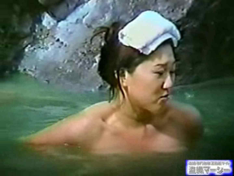 究極露天風呂美女厳選版13 露天  66Pix 62