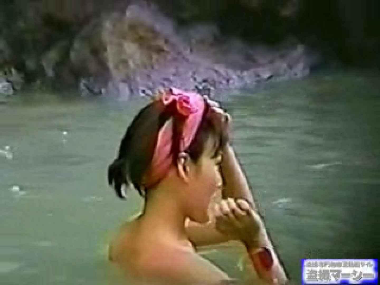 究極露天風呂美女厳選版13 露天  66Pix 64