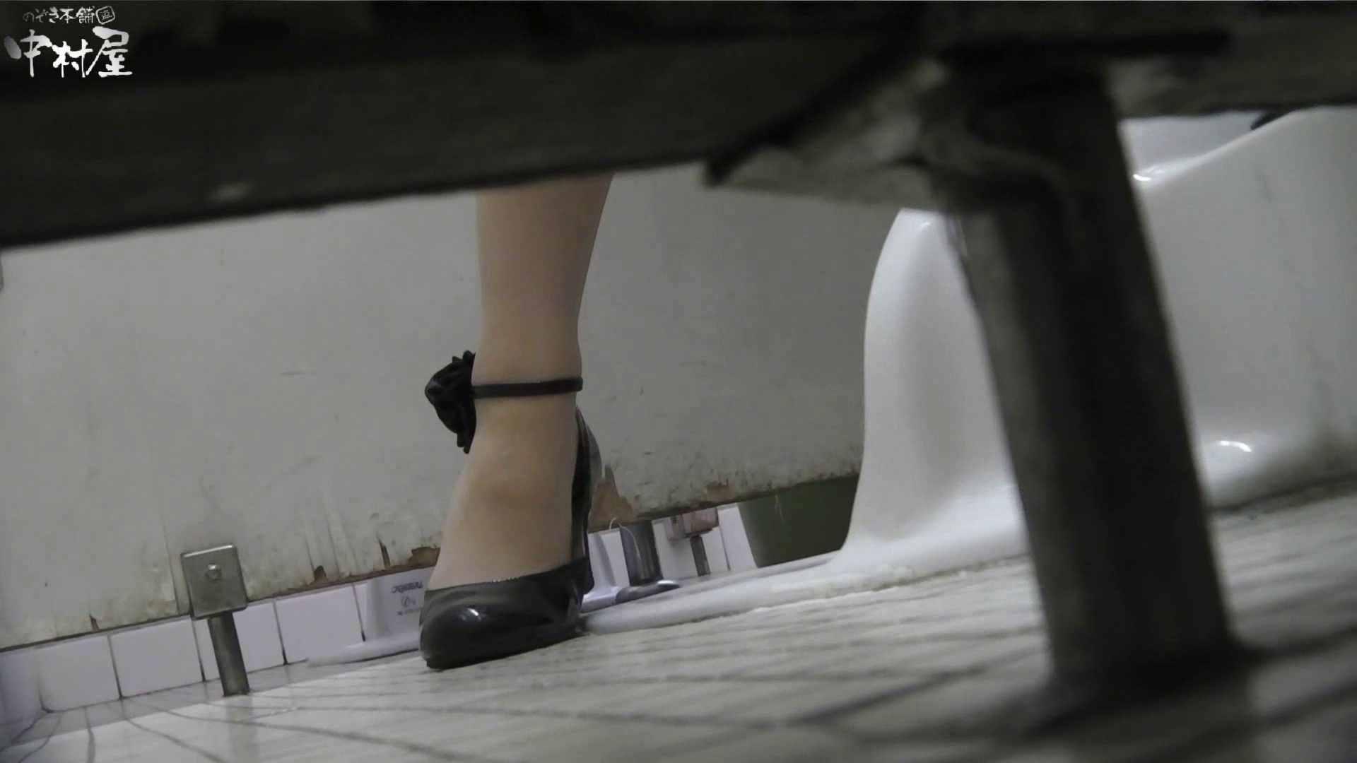 vol.08 命がけ潜伏洗面所! わかめ酒タラタラ OLハメ撮り  102Pix 1