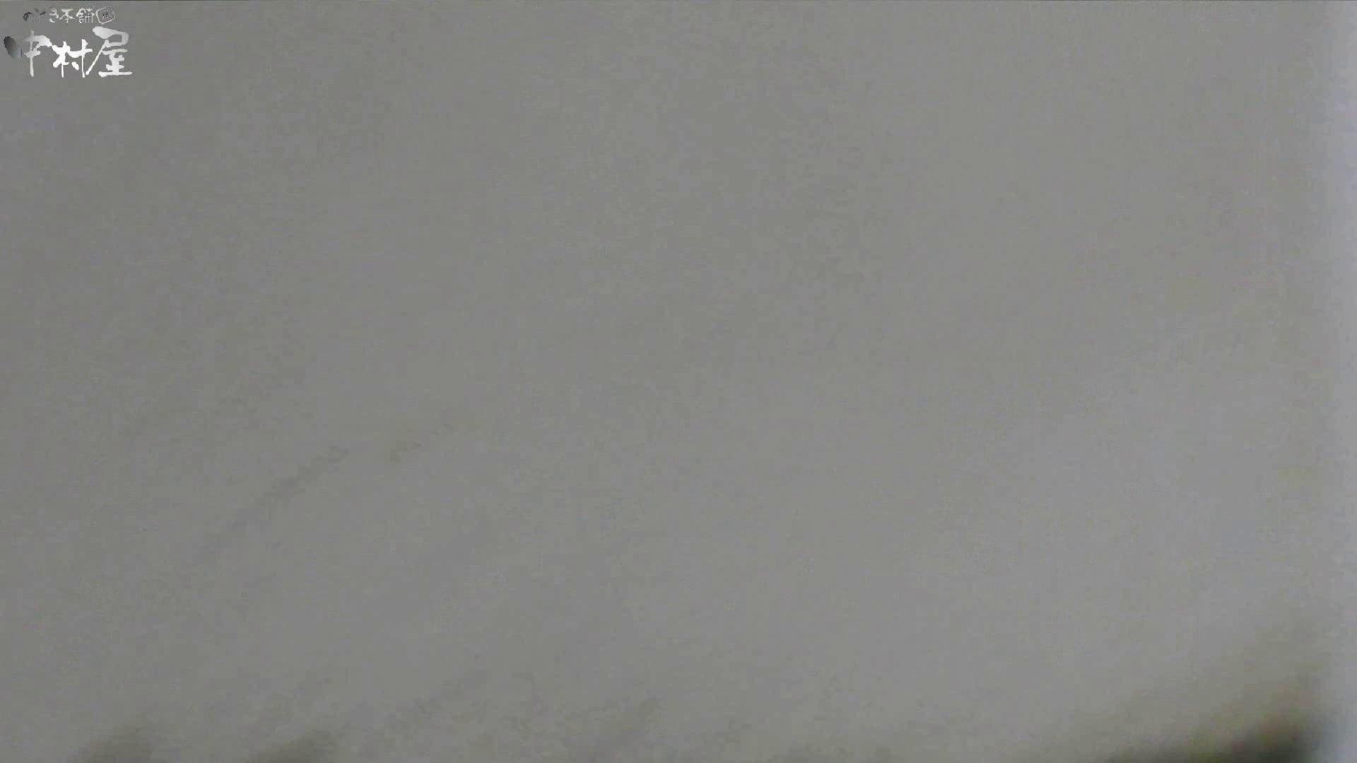vol.08 命がけ潜伏洗面所! わかめ酒タラタラ OLハメ撮り  102Pix 40