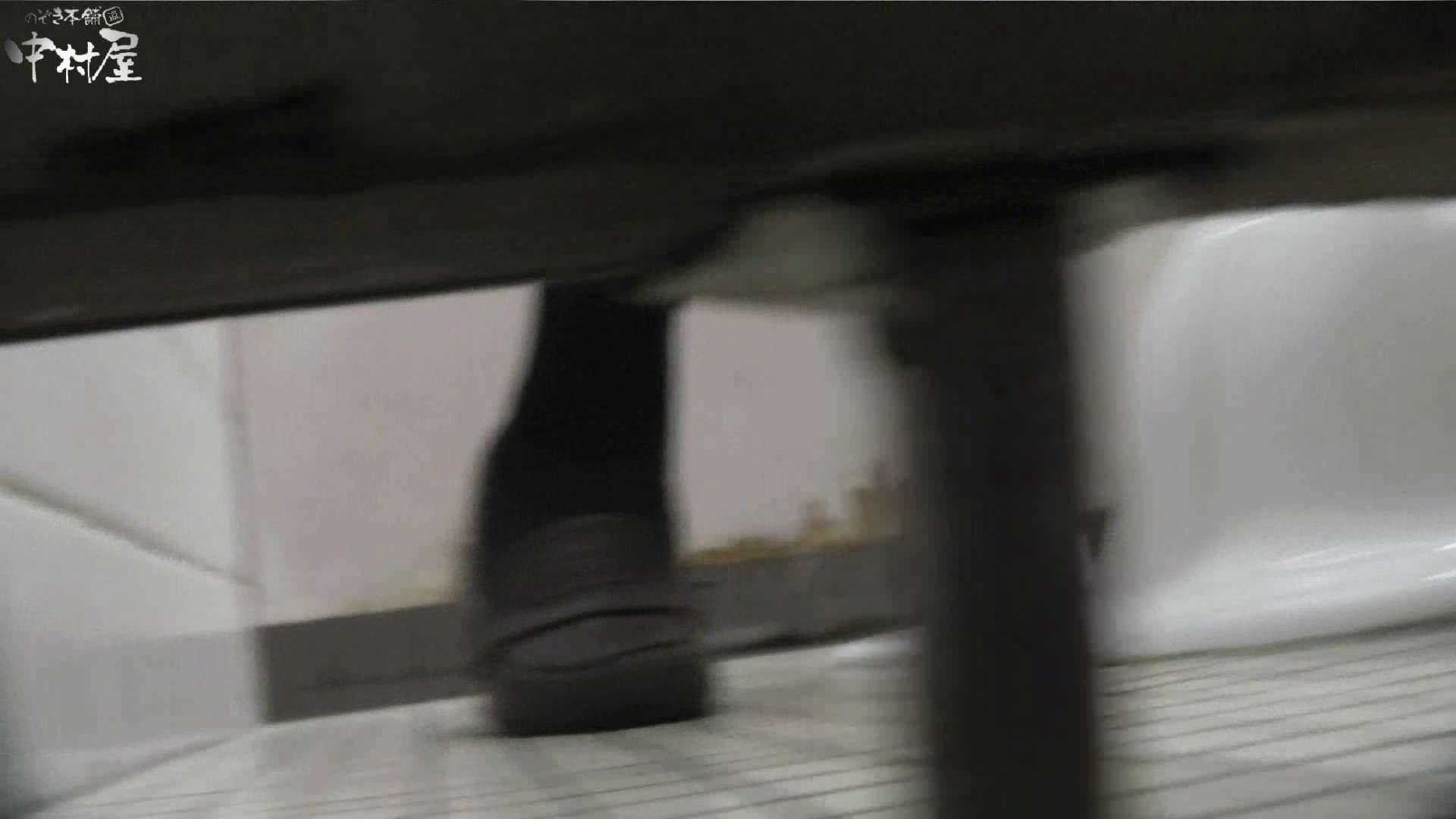 vol.10 命がけ潜伏洗面所! キバリヨ~ 洗面所  111Pix 19