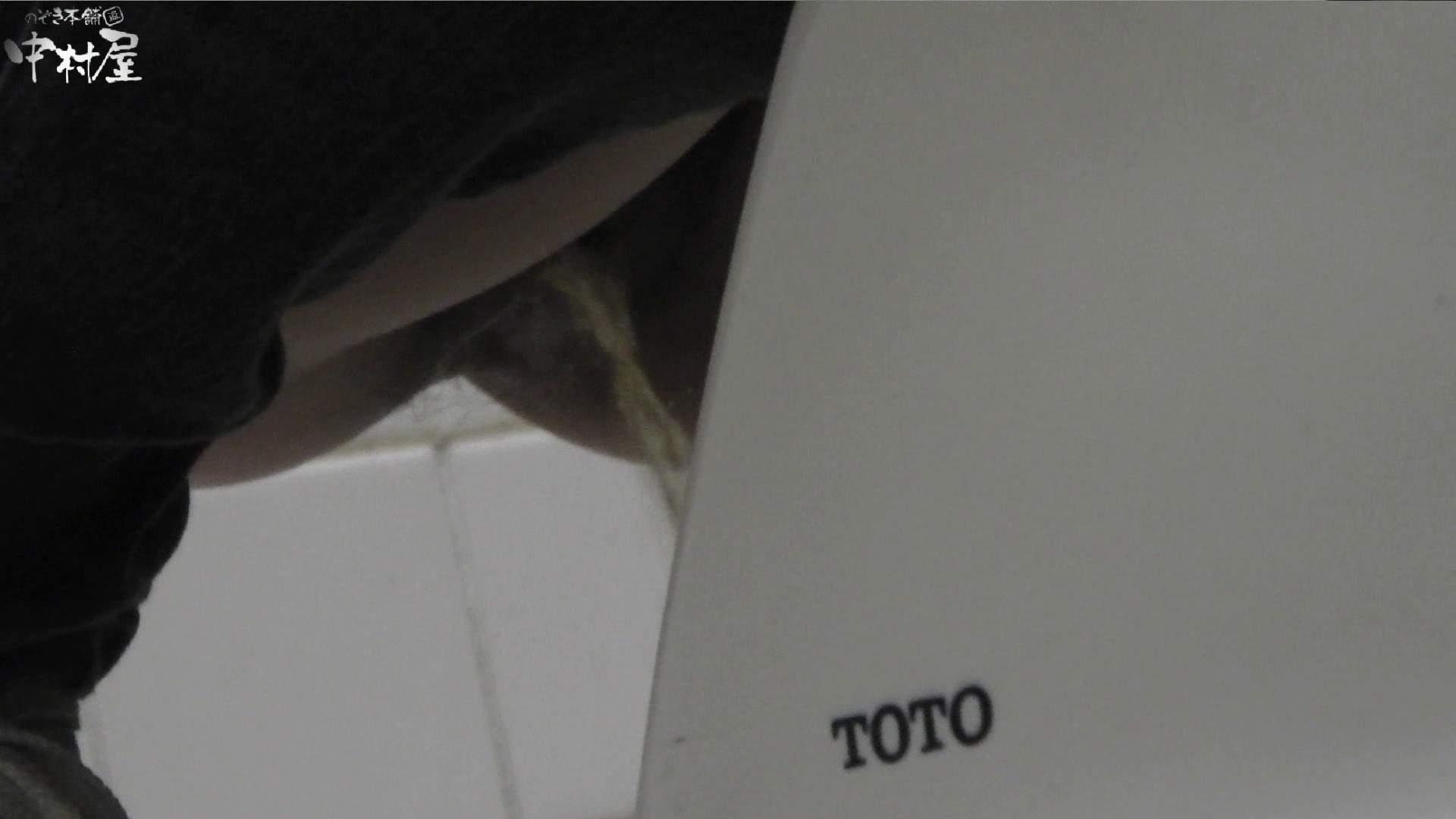 vol.10 命がけ潜伏洗面所! キバリヨ~ 洗面所  111Pix 33