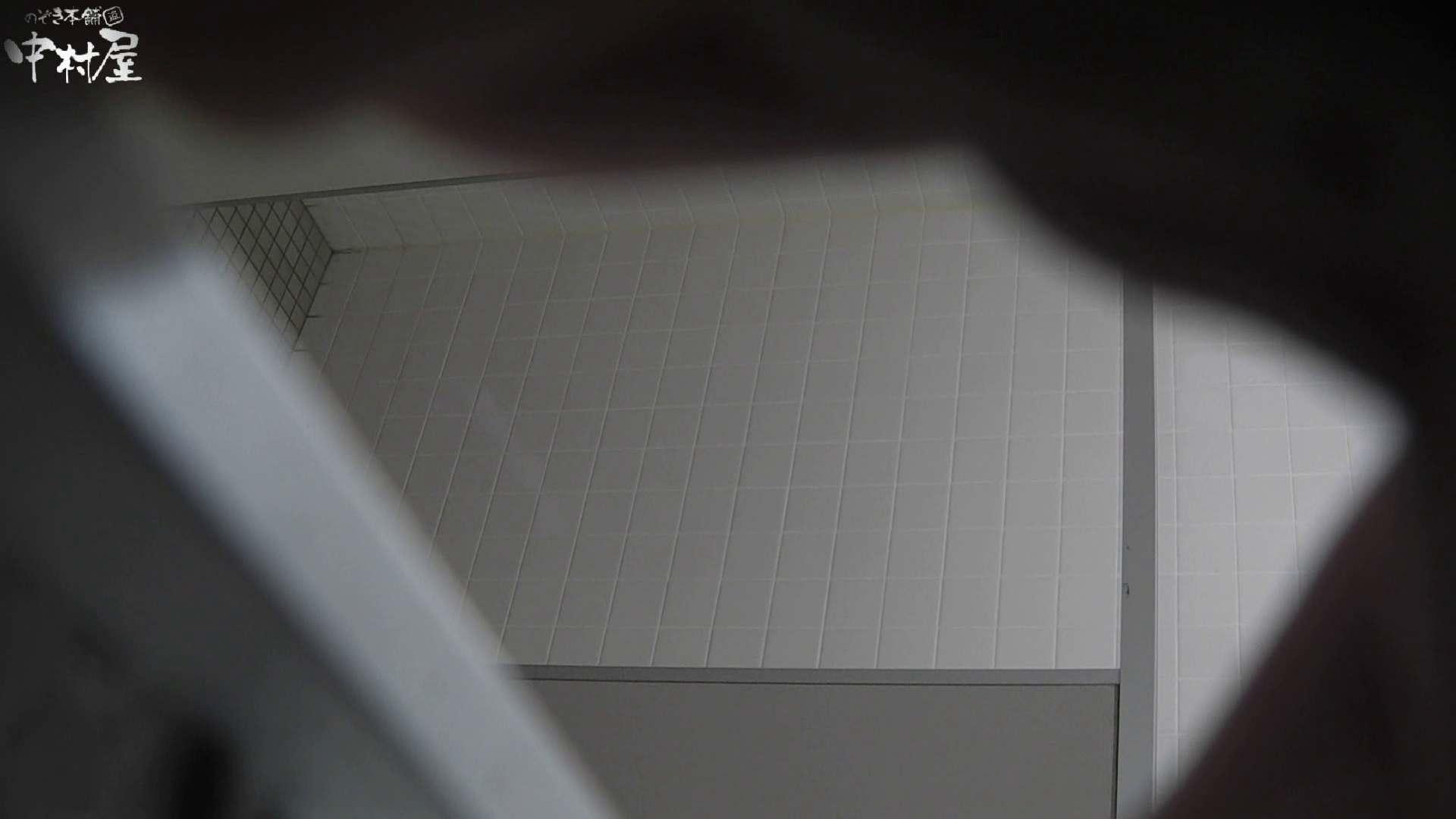 vol.10 命がけ潜伏洗面所! キバリヨ~ 洗面所  111Pix 77
