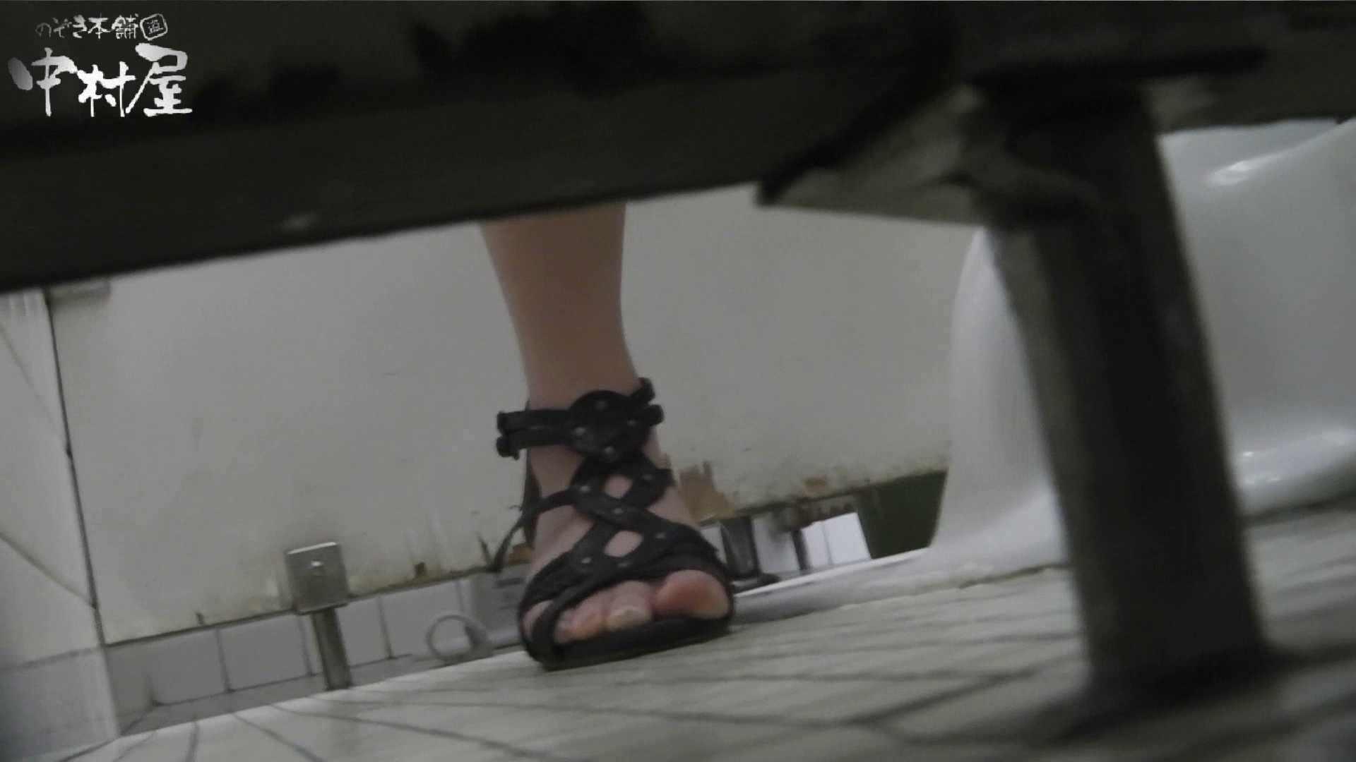 vol.21 命がけ潜伏洗面所! よ~く拭きましょう 潜入シリーズ  43Pix 11