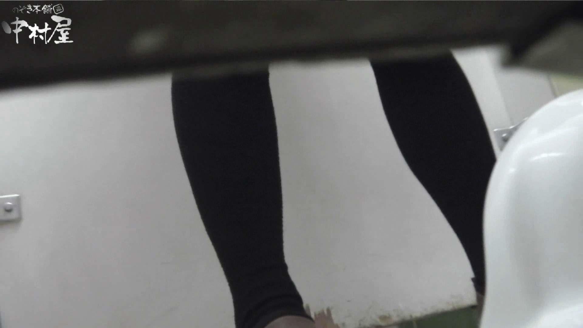 vol.24 命がけ潜伏洗面所! 剛毛さんいらっしゃい後編 OLハメ撮り  95Pix 25