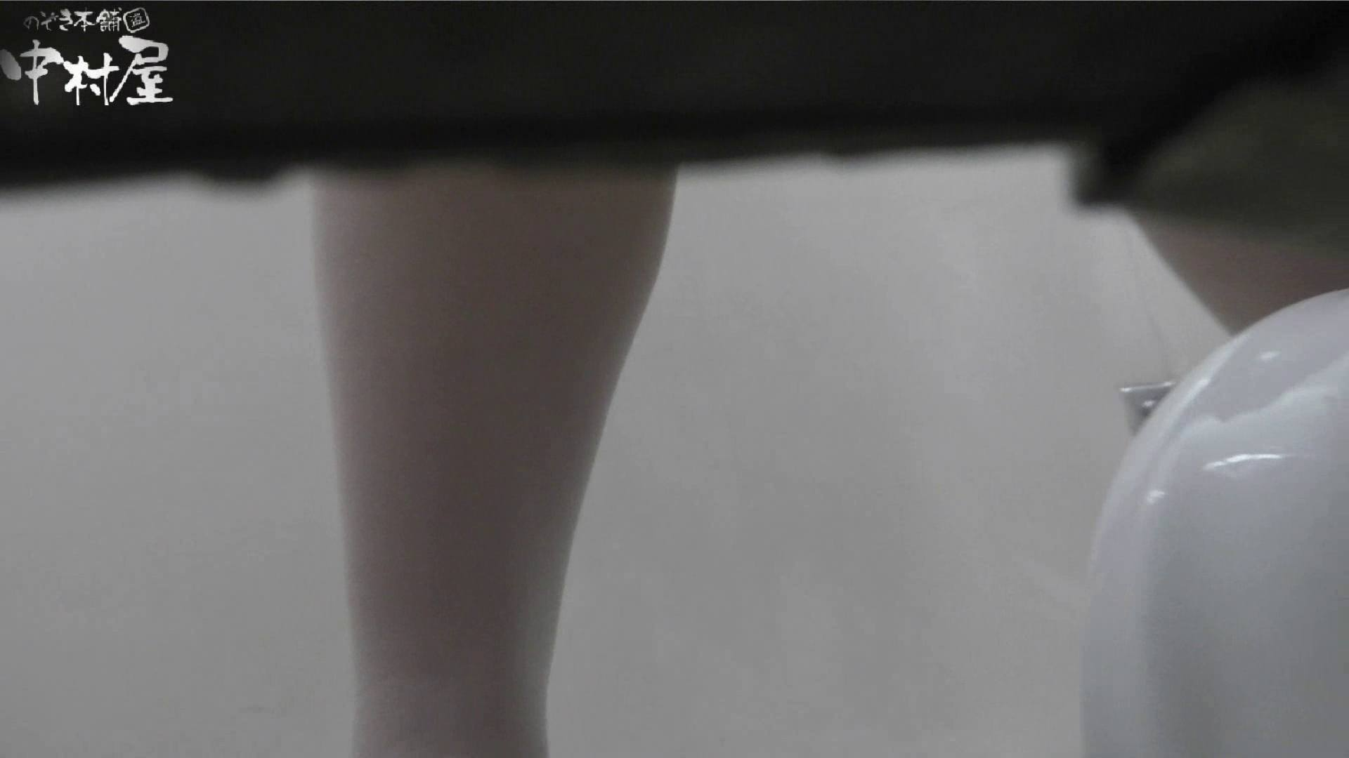 vol.32 命がけ潜伏洗面所! ポニテのケツ毛 OLハメ撮り  41Pix 10