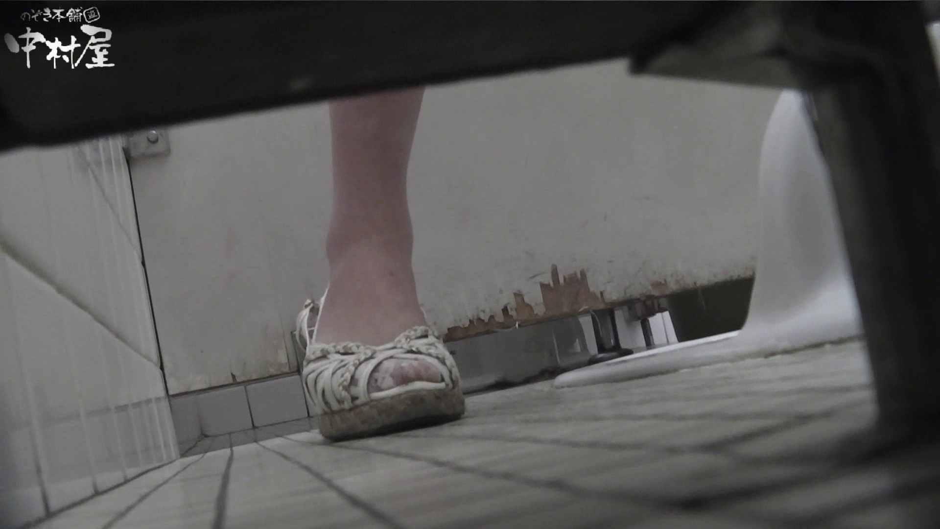 vol.37 命がけ潜伏洗面所! 剛毛モリモリ 潜入シリーズ  77Pix 3