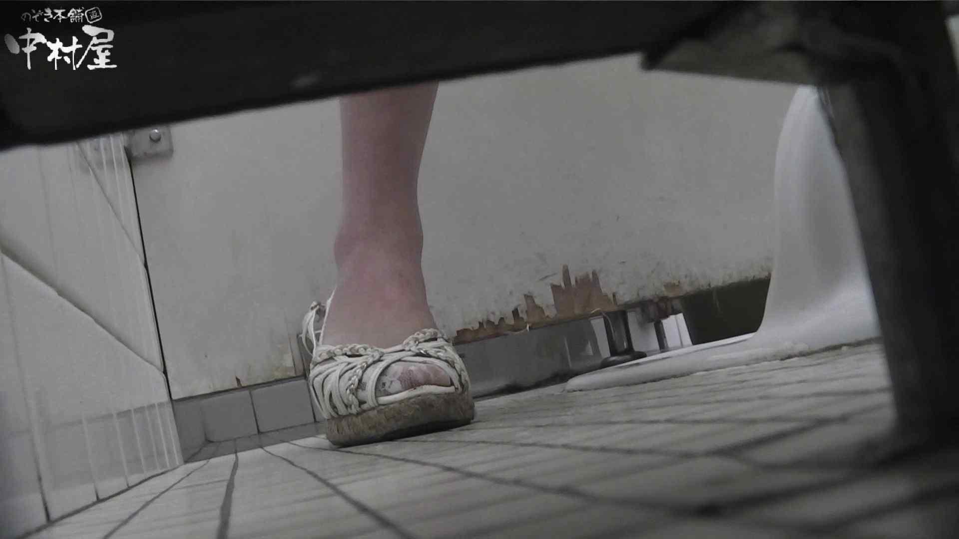 vol.37 命がけ潜伏洗面所! 剛毛モリモリ 潜入シリーズ  77Pix 4