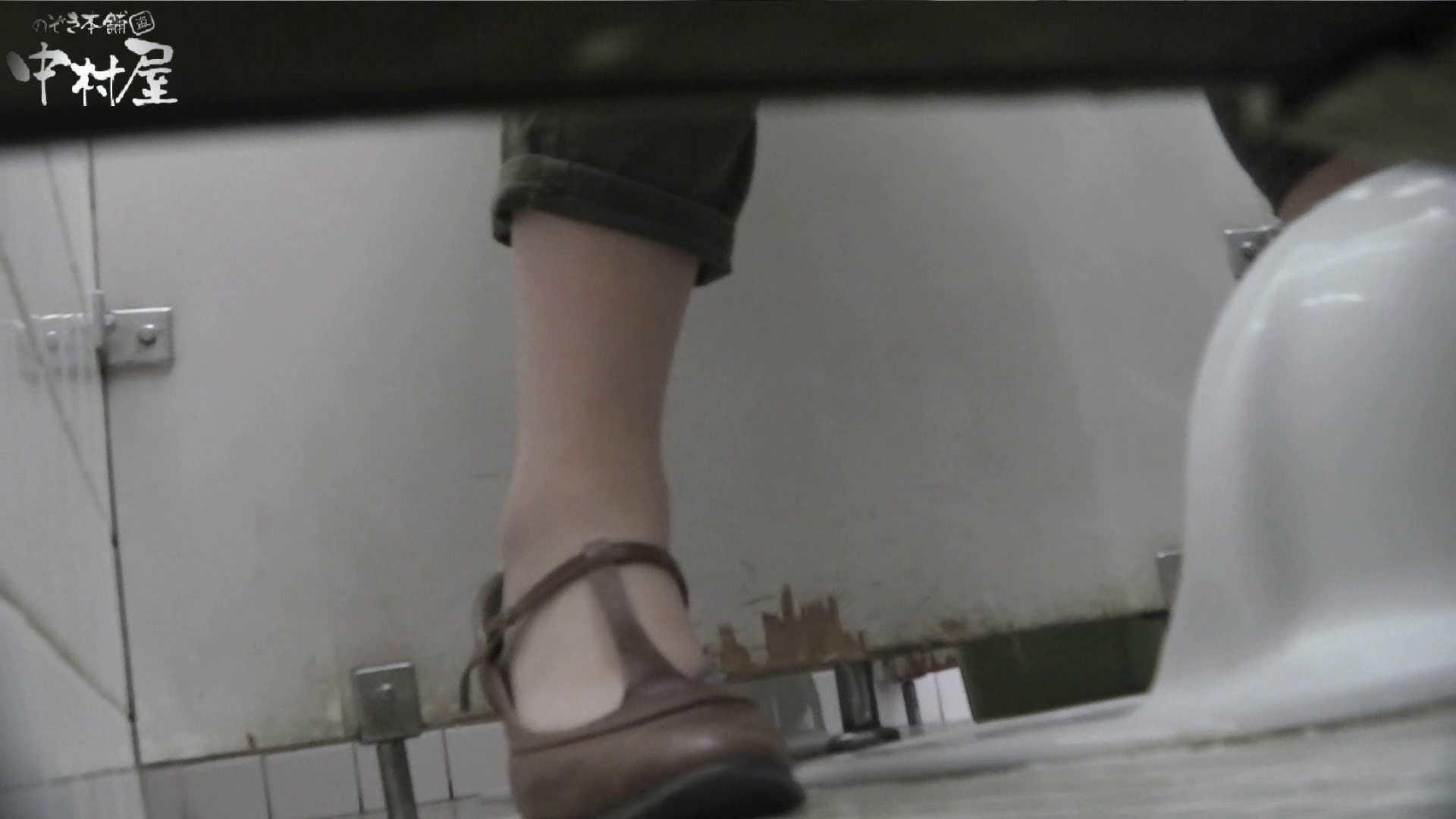 vol.37 命がけ潜伏洗面所! 剛毛モリモリ 潜入シリーズ  77Pix 10